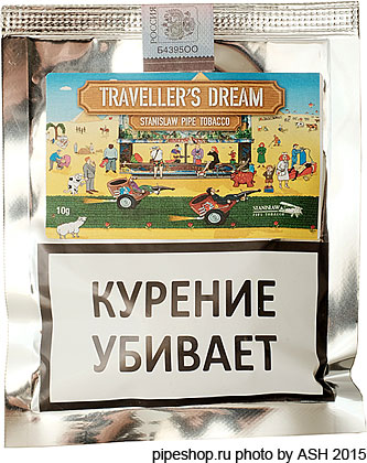 "Трубочный табак Samuel Gawith ""Travellers Dream"", 10 g (пробник)"