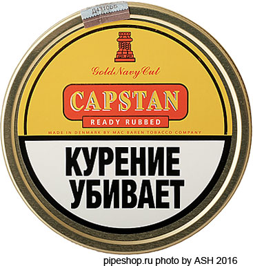 Трубочный табак CAPSTAN GOLD NAVY CUT READY RUBBED, банка 50 г.