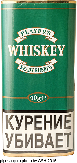 Трубочный табак PLAYER`S WHISKEY READY RUBBED, кисет 40 g