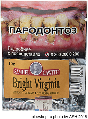 "Трубочный табак Samuel Gawith ""Bright Virginia"", кисет 10 g (пробник)"