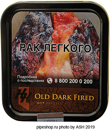 Трубочный табак Mac Baren HH OLD DARK FIRED, банка 100 g